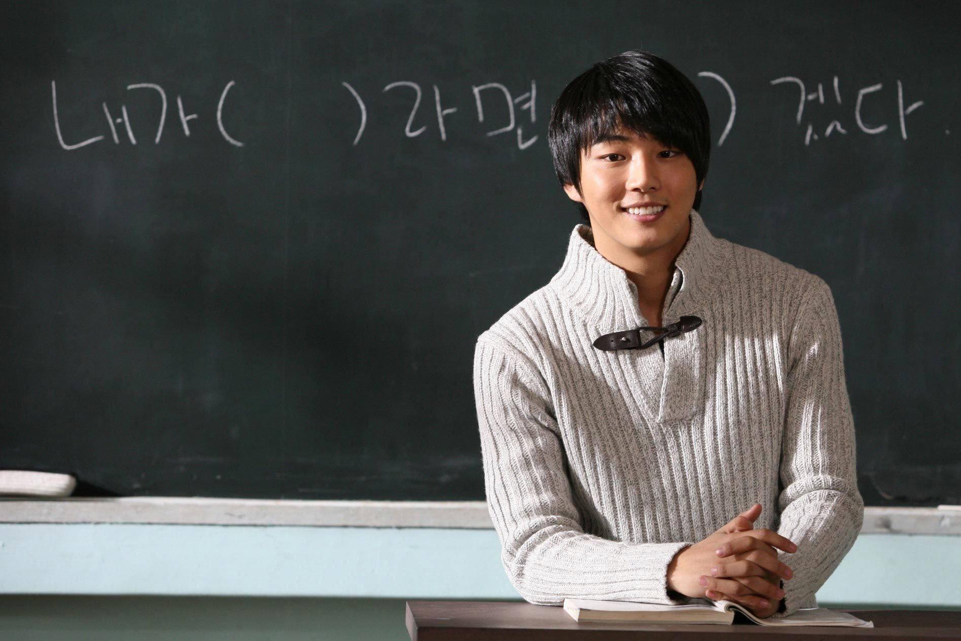 Mr. Perfect (Korean Movie - 2012) - 백프로 @ HanCinema :: The ...