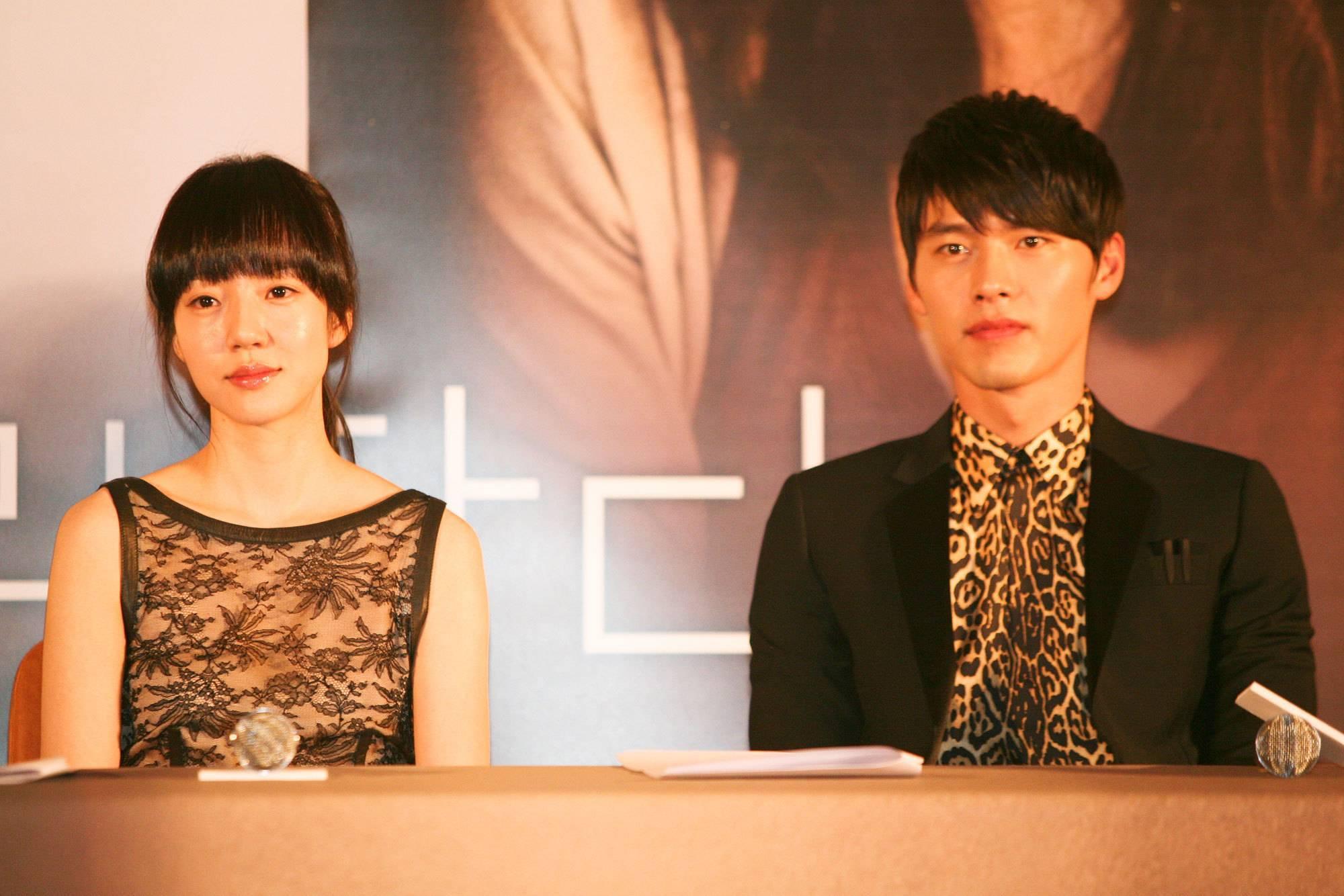 Come rain or come shine korean movie