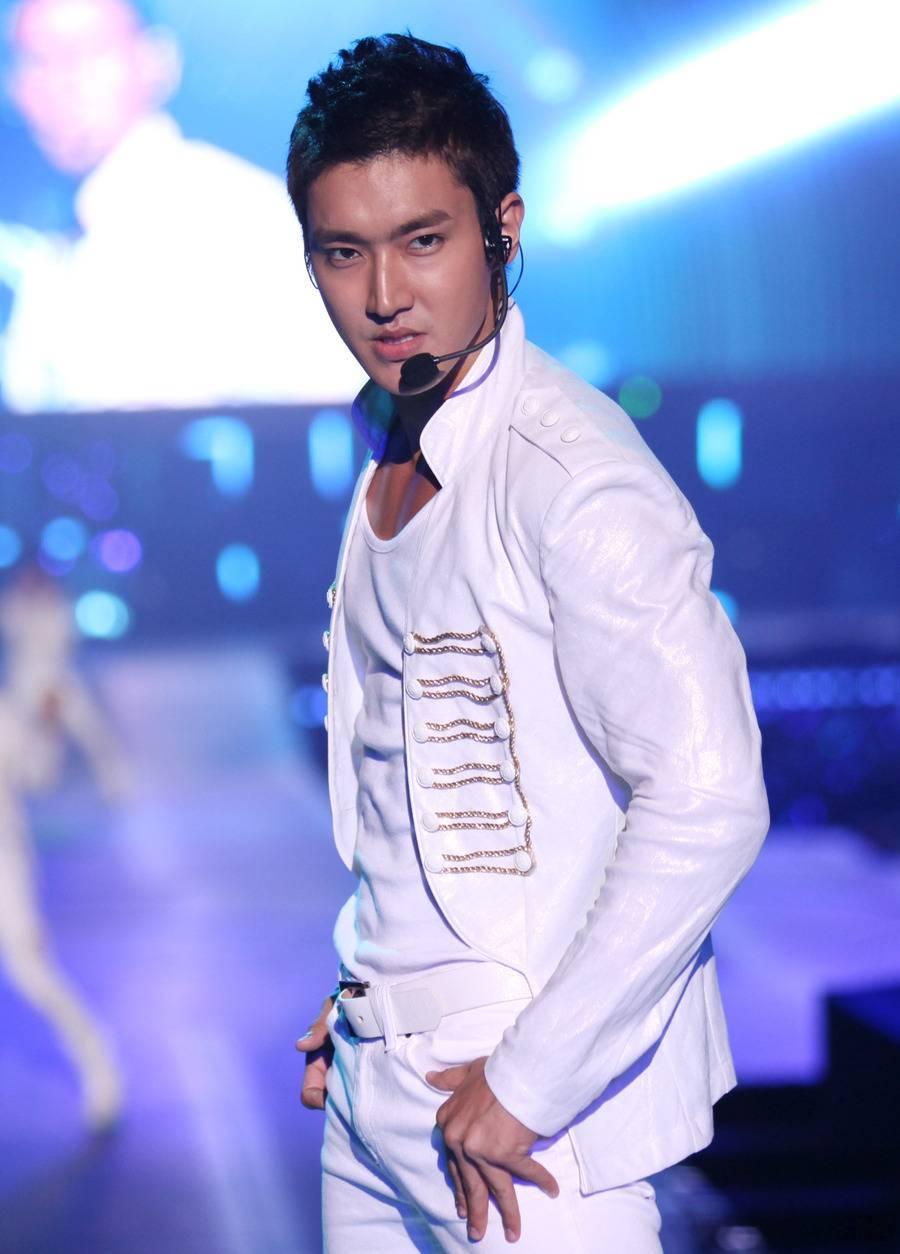 Choi Siwon Underwear Siwon. choi si won
