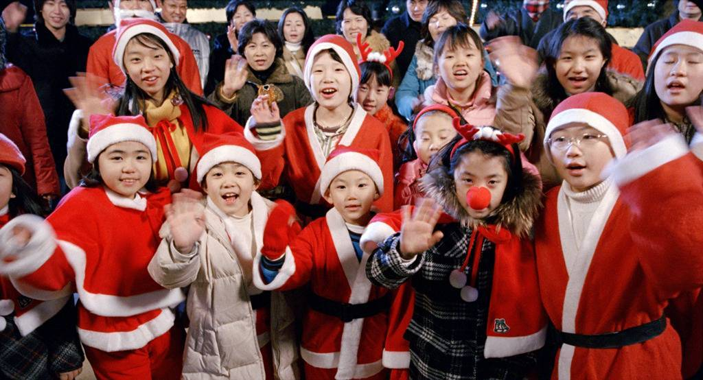 how to say merry christmas in south korea