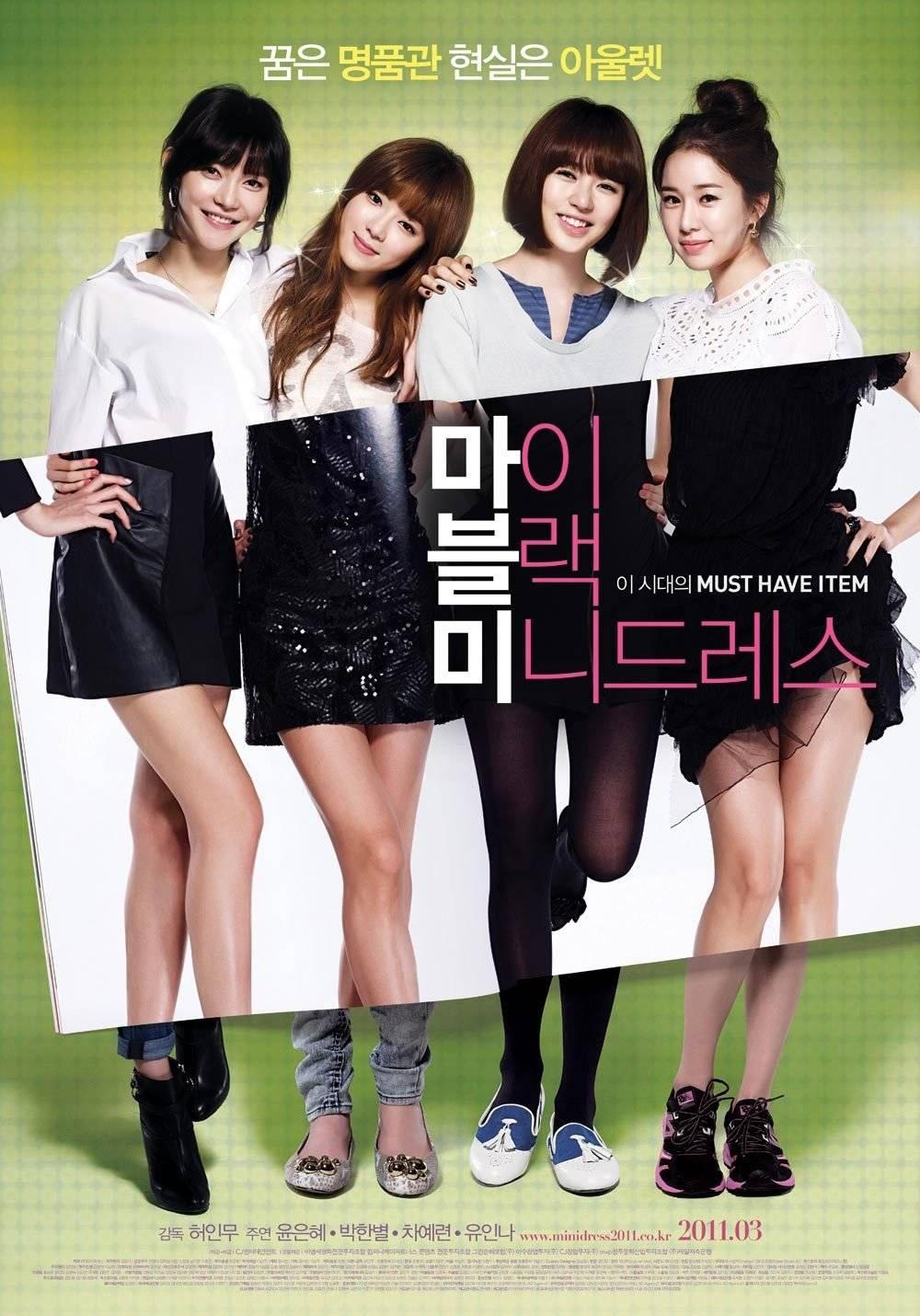 Black dress korean - My Black Mini Dress