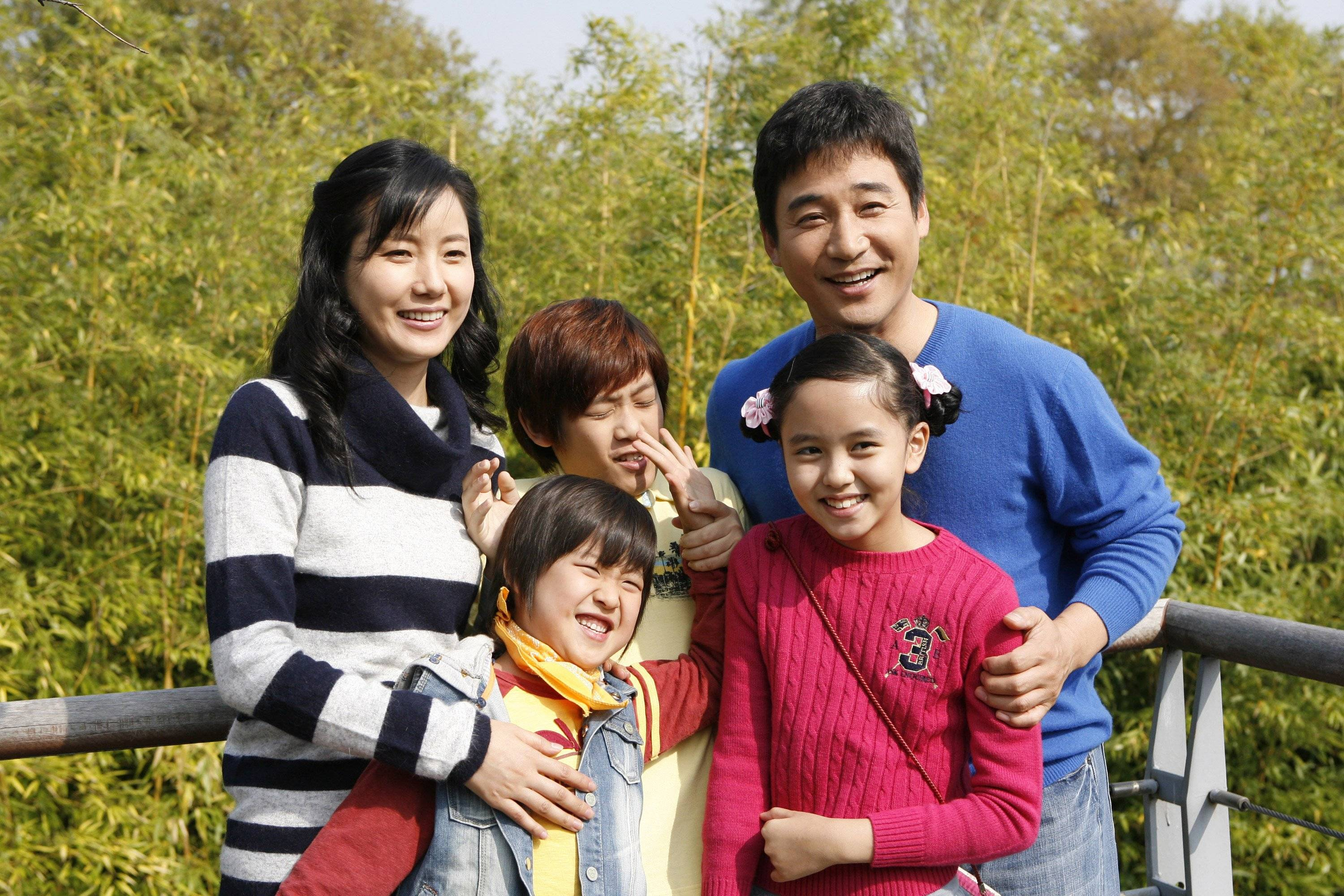 korea family
