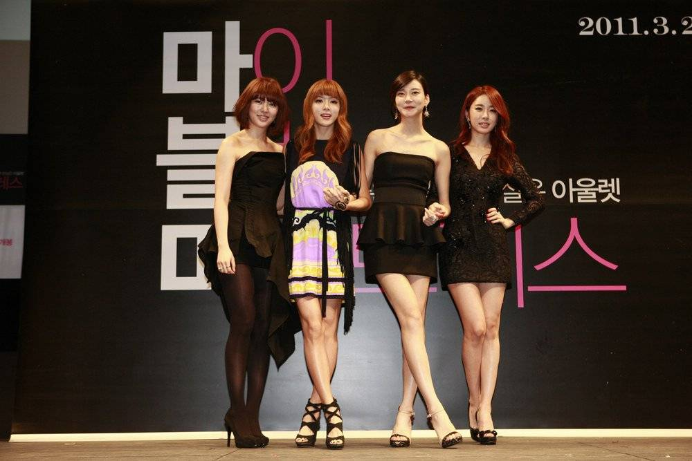 My Black Mini Dress (마이 블랙 미니드레스) - Movie - Picture ...