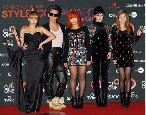 Style award Asian