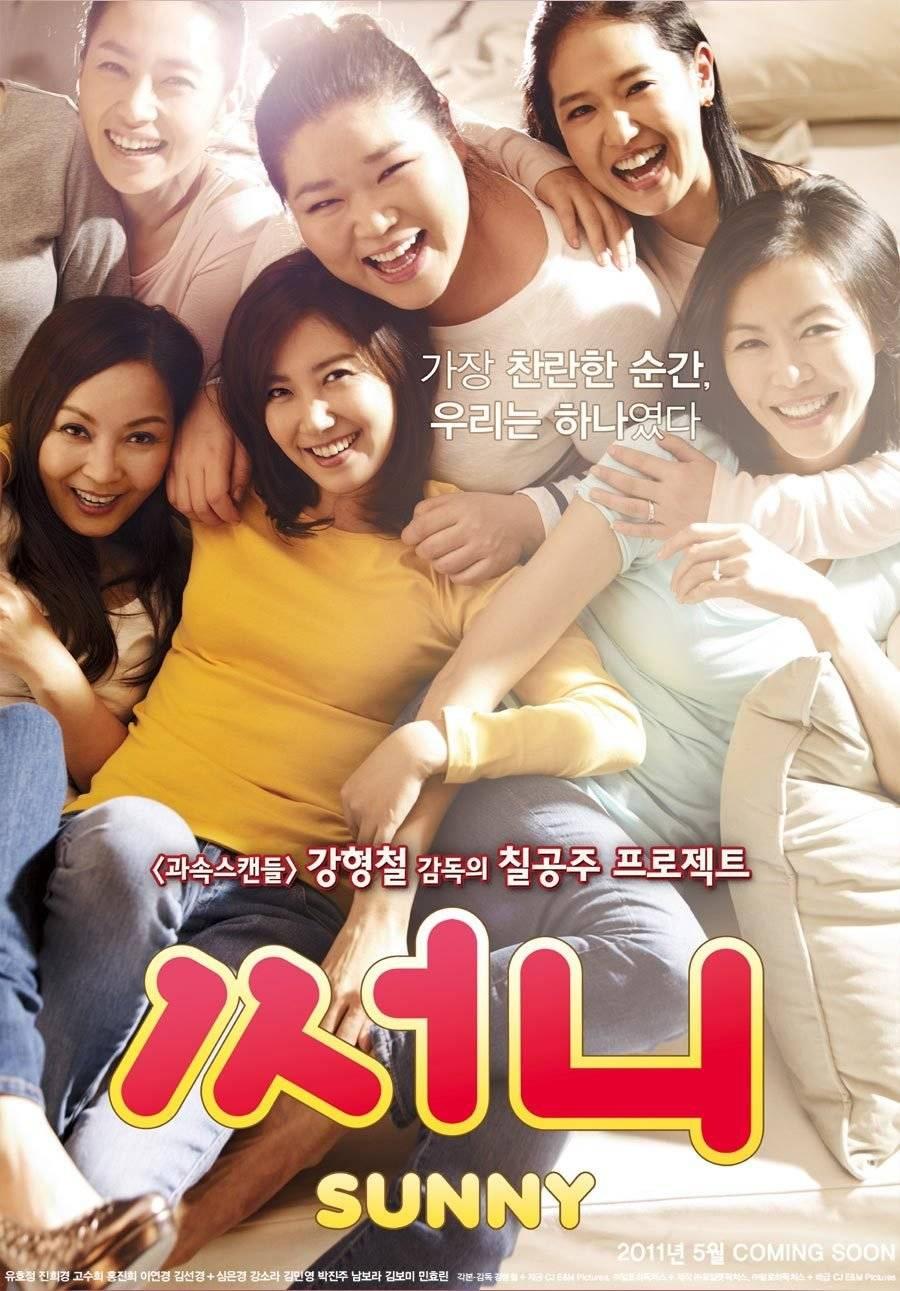 [korean movie] sunny [eng sub].