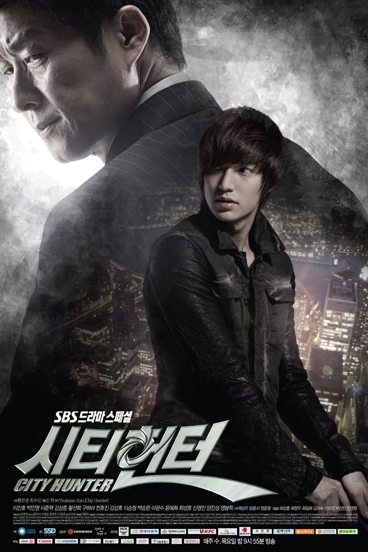 City Hunter (시티헌터) - Drama - Picture Gallery @ HanCinema ...
