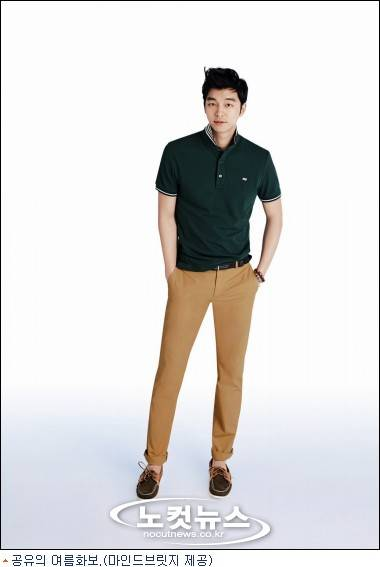 Korean Summer Fashion Style