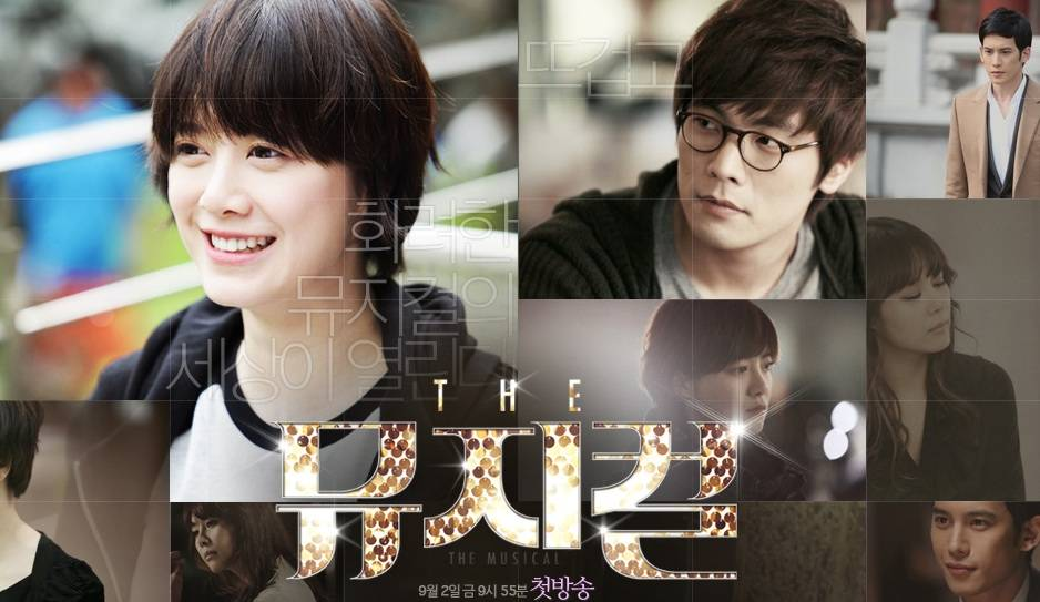 Best korean drama piano songs - Ma premiere poiray prix