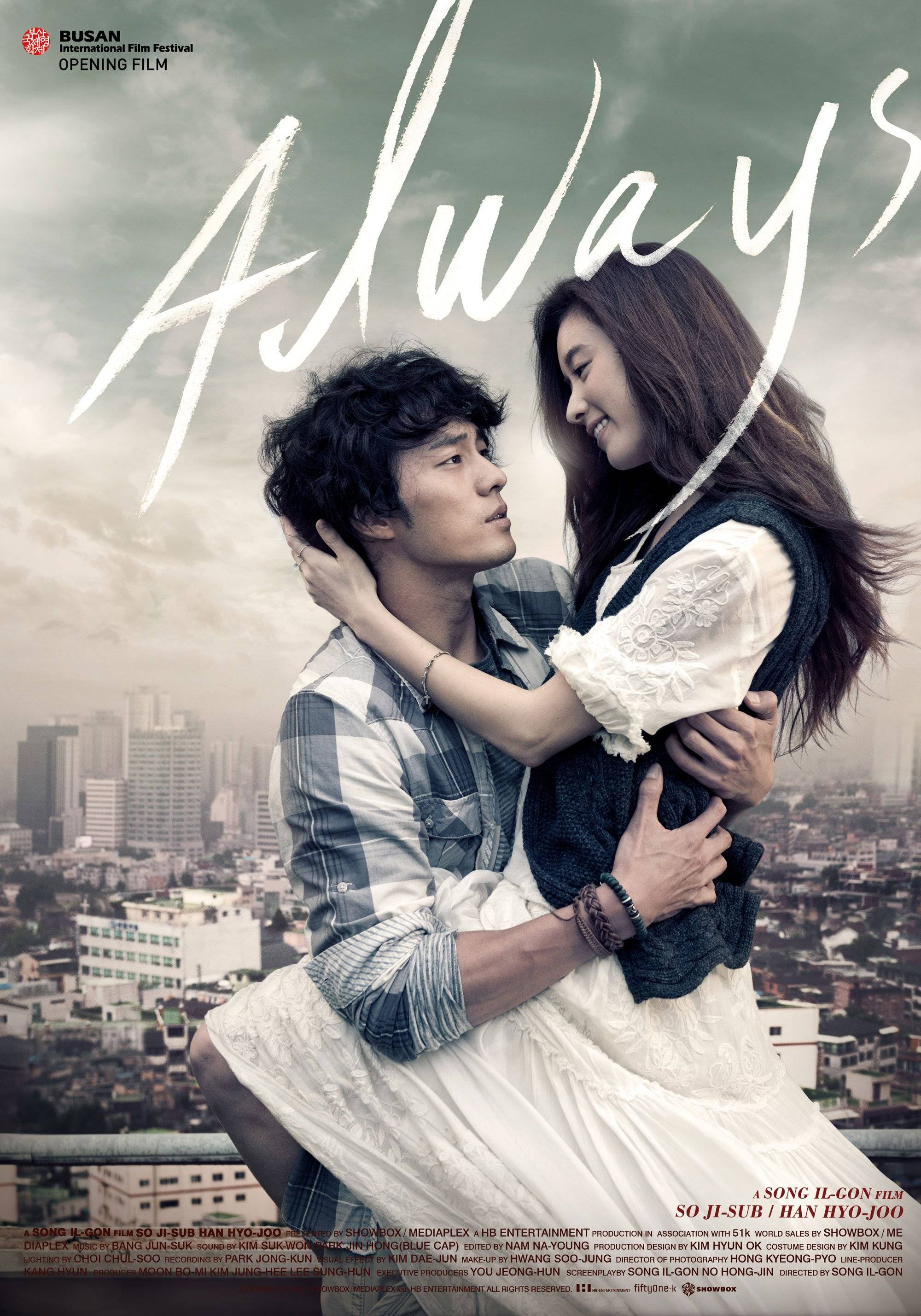 "Added new posters for the upcoming Korean movie ""Always ..."