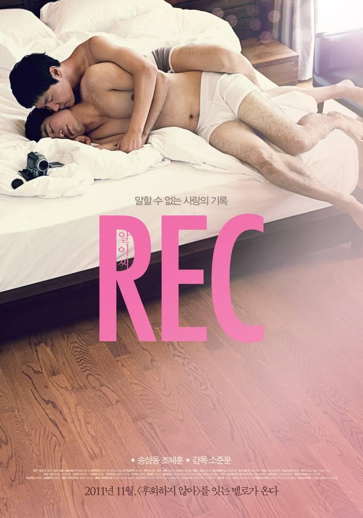 Rec Eng Sub Bl Drama Downloads Yaoi Otaku Forum The Yaoi For