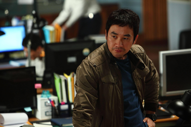 uhm tae woong va joo won dating