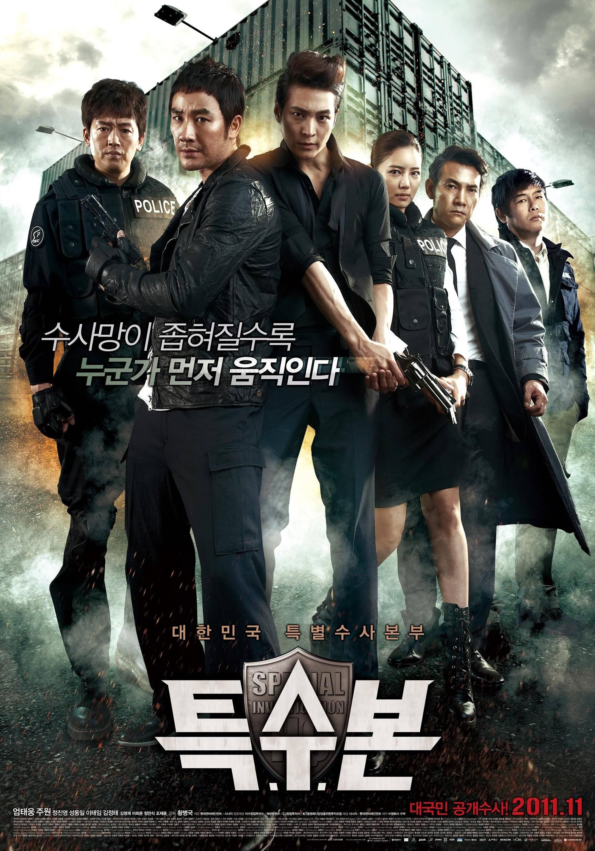 S.I.U. (2011)