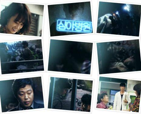 "Added episode 7 captures for the Korean drama ""Night Hospital"" (2011)"