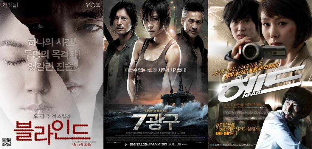 Image Result For Action Suspense Movies