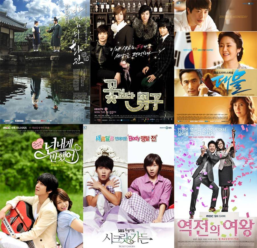 Image Result For K Movie Reviews
