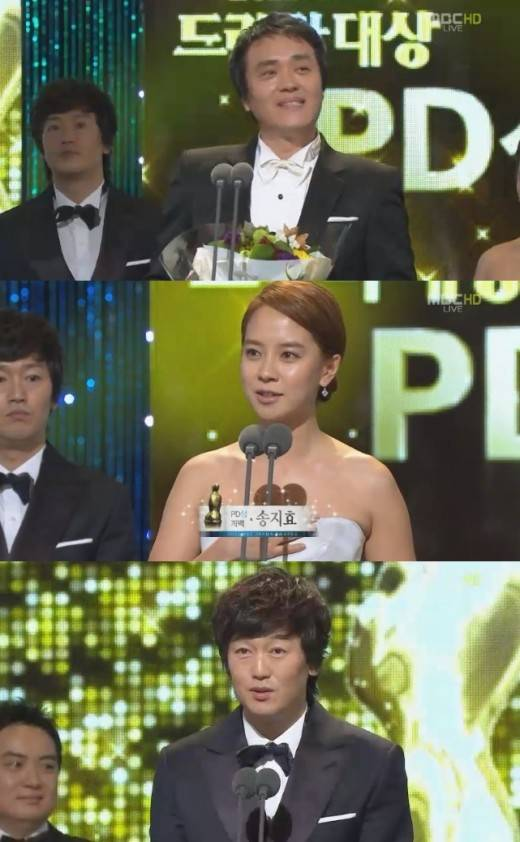 2011 Mbc Drama Awards Winners List