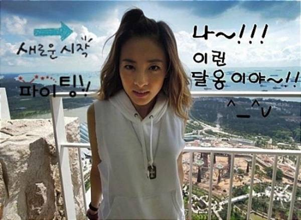 2ne1 sandara park dating Former 2ne1 members cl and sandara park have written letters to their fans after the official disbandment of the group on november 29, both cl and sandara park shared a photo featuring a letter to their fans through their respective personal social media accounts cl began her letter by saying, i.