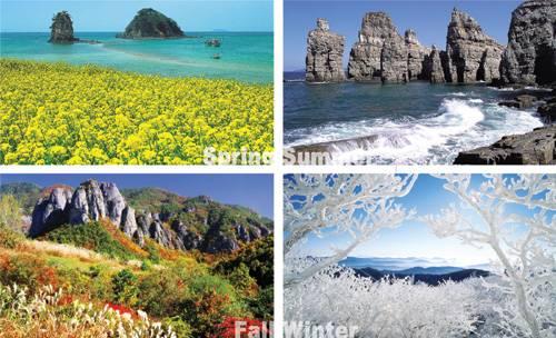 Four Seasons Korean Restaurant Glen Waverley Vic