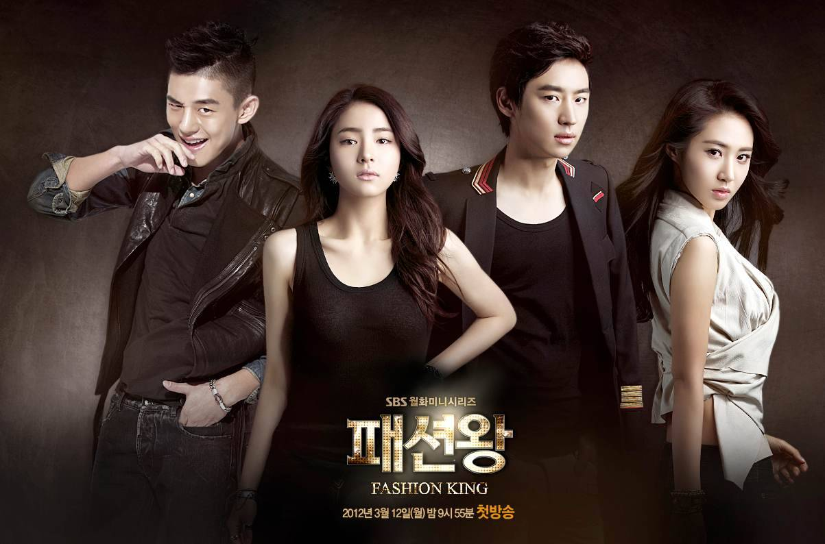 Teaser Released For The Upcoming Korean Drama Fashion King Hancinema The Korean Movie And