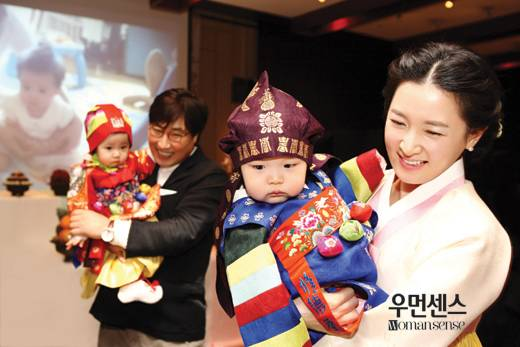 twins meet for first time korean