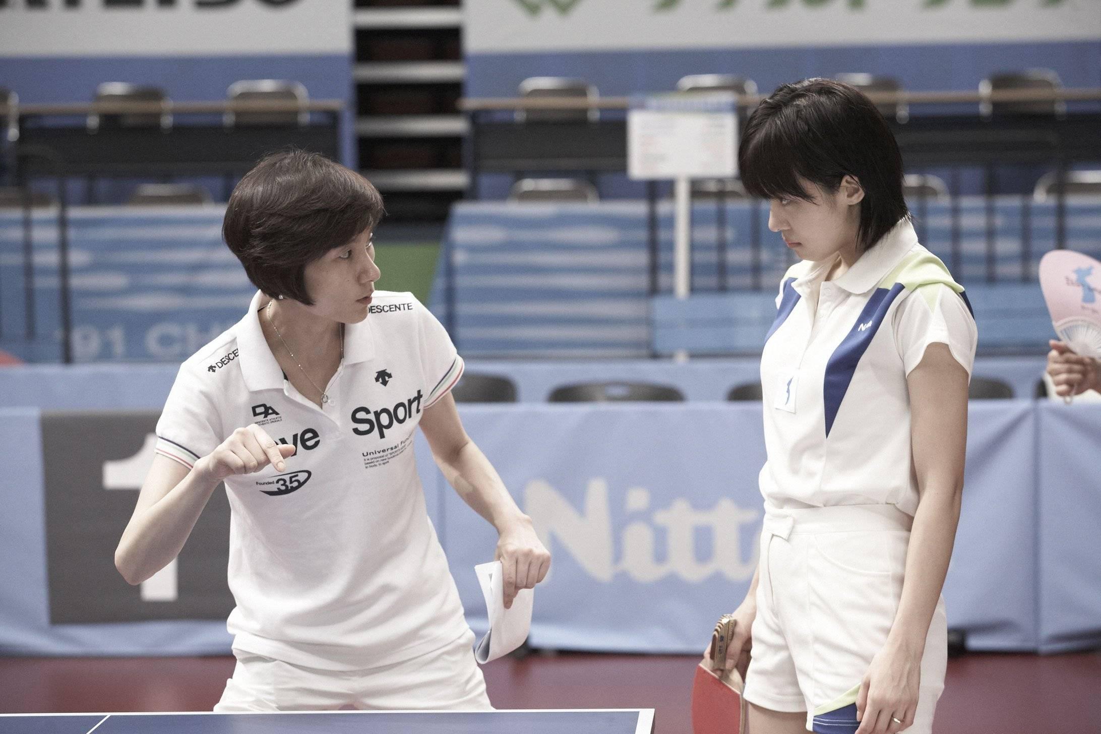 As One Korean Movie  2012    HanCinema  The Korean