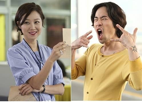 ryoo seung bum and gong hyo jin dating
