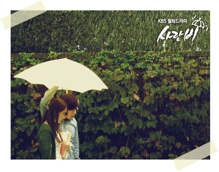 Love Rain Korean Drama Quotes Korean Drama Quot Love Rain