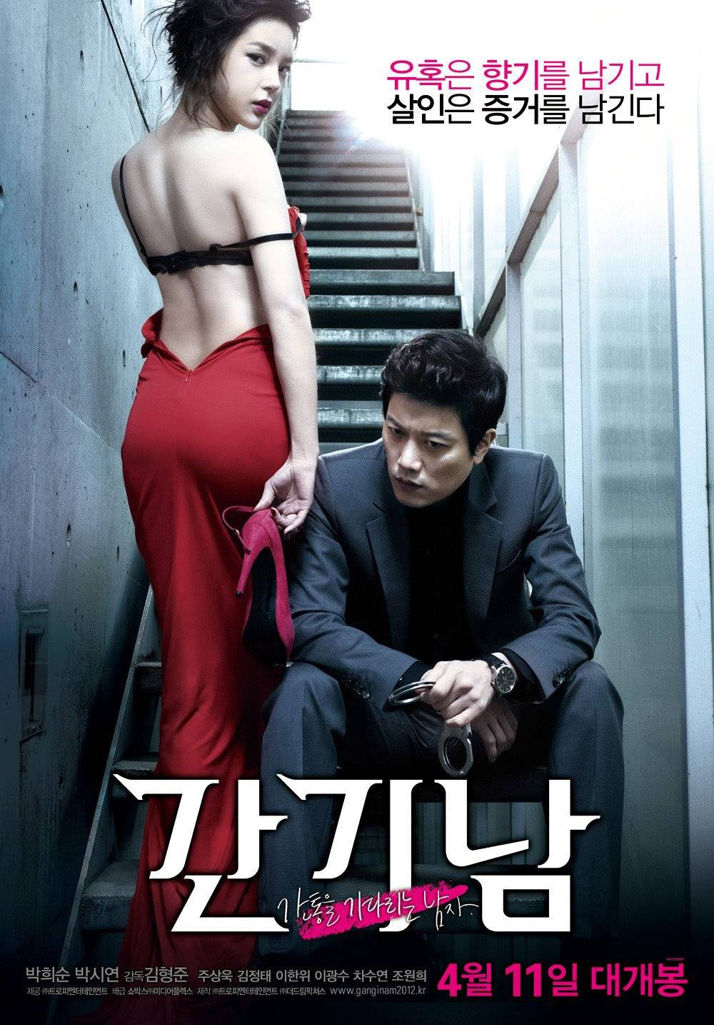 My Girlfriend Is An Agent I Love Romantic Comedies Especially Korean Ones Me As A Girlfriend Asian Film Korean Drama Movies