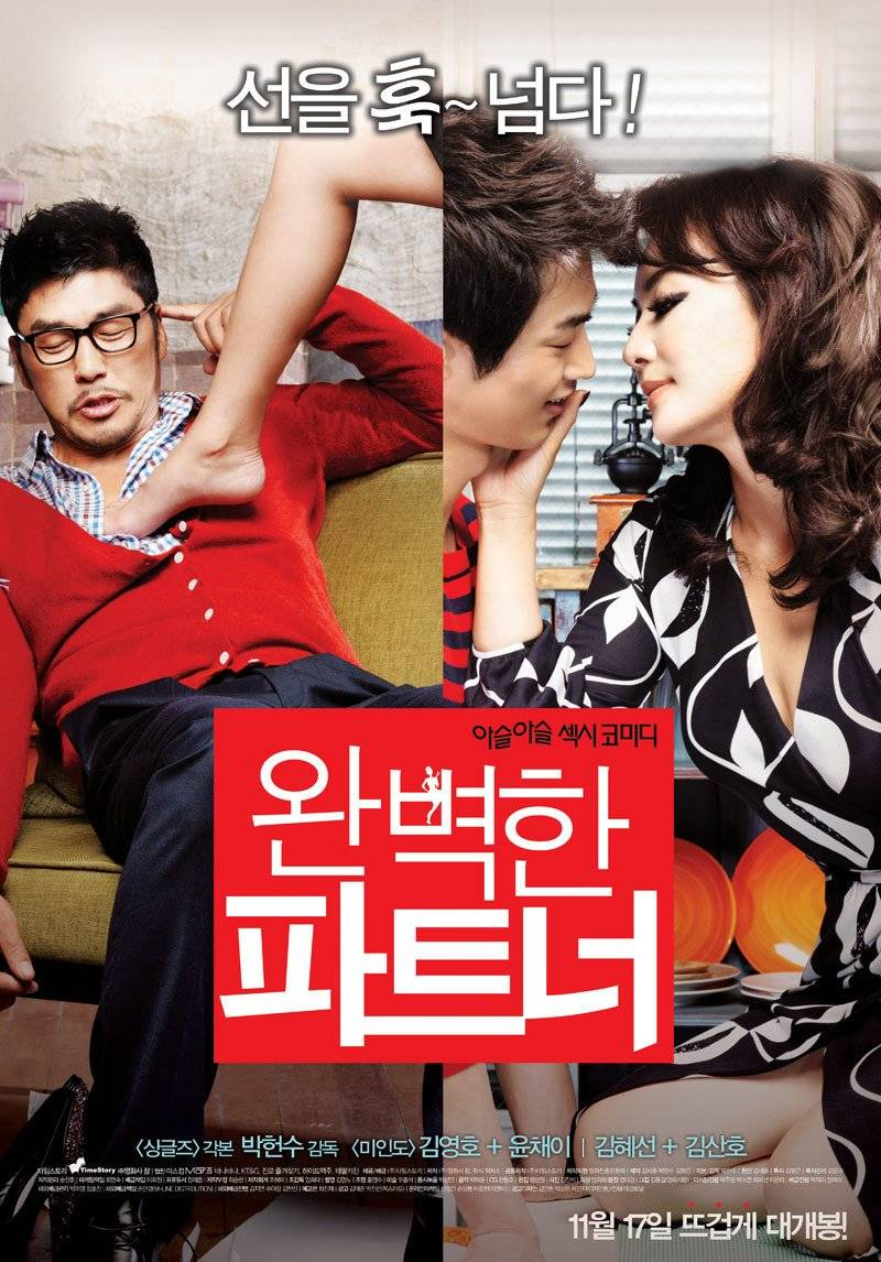 Korean adult comedy movies