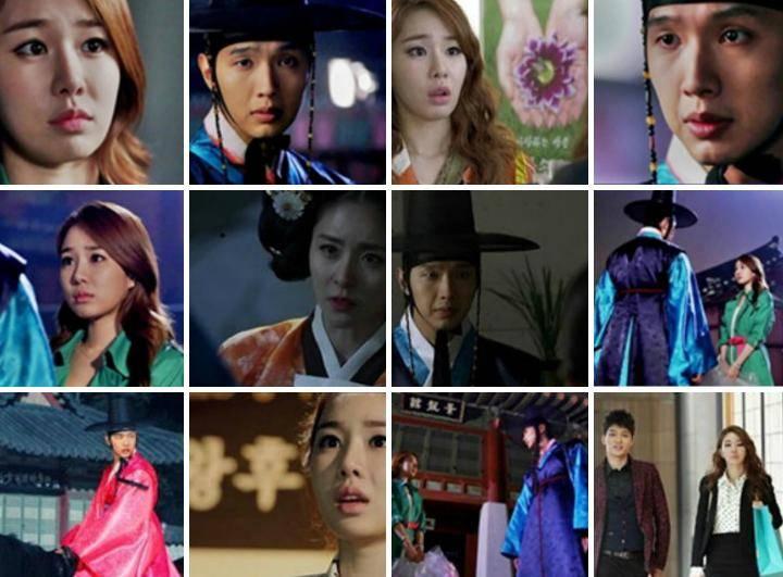 دانلود سریال کره ای مرد ملکه این هیون