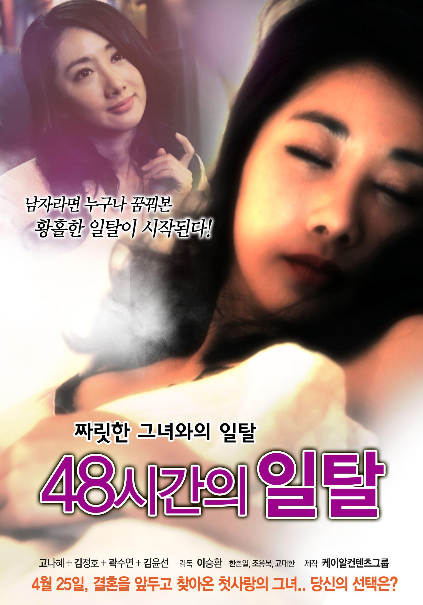 Немного, перешел смотреть корейские эротические фильмы