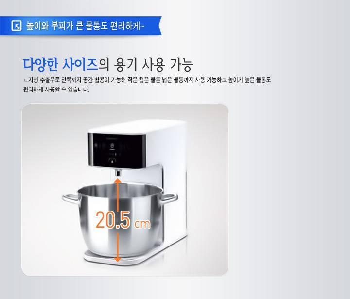 Healthier Living with Woongjin Coway @ HanCinema :: The..
