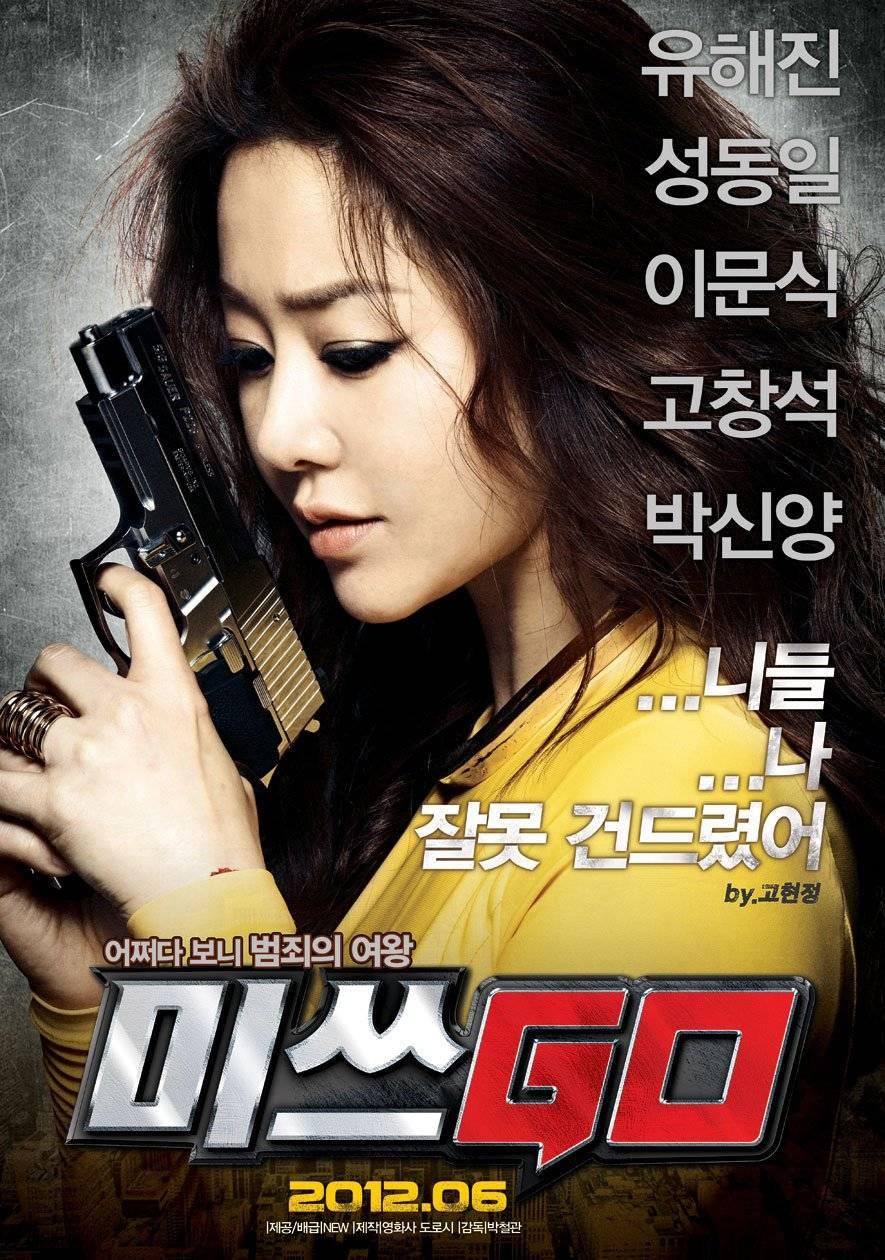 Free download film i miss you korean drama : Broken silence