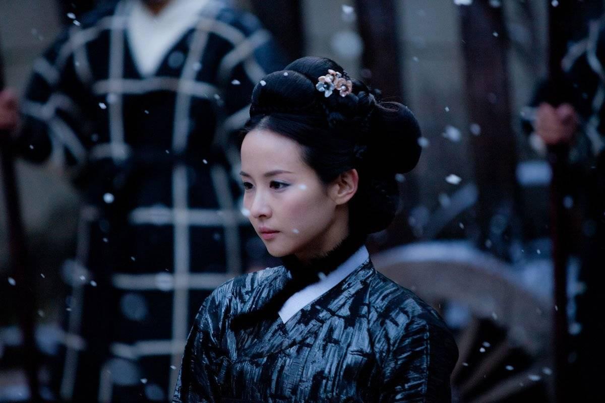 The concubine korean film