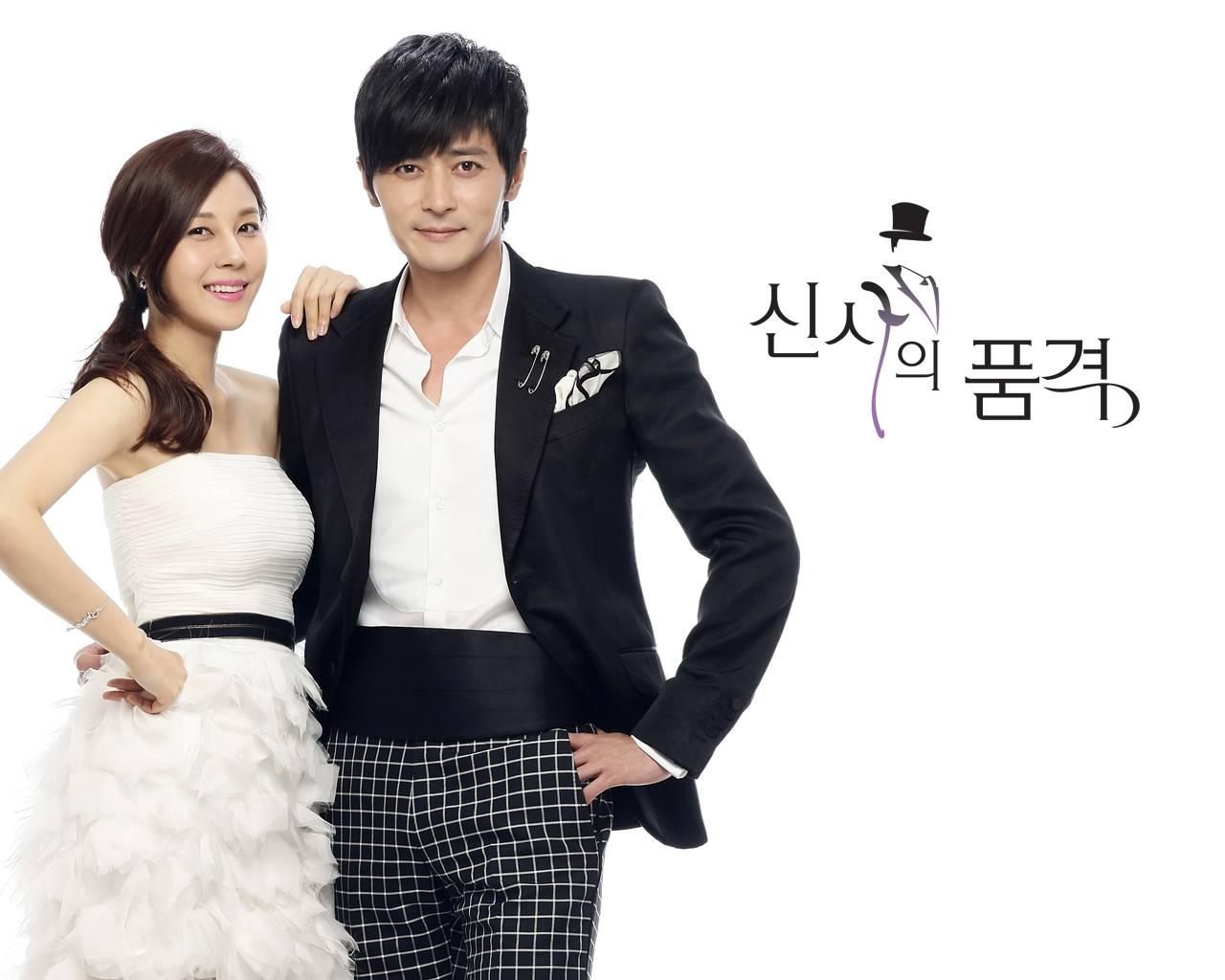 دانلود سریال کره ای شخصیت یک مرد محترم