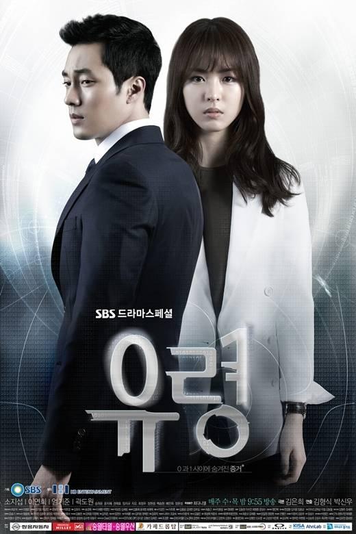 Ghost korean drama popcorn - Zoe american horror story style