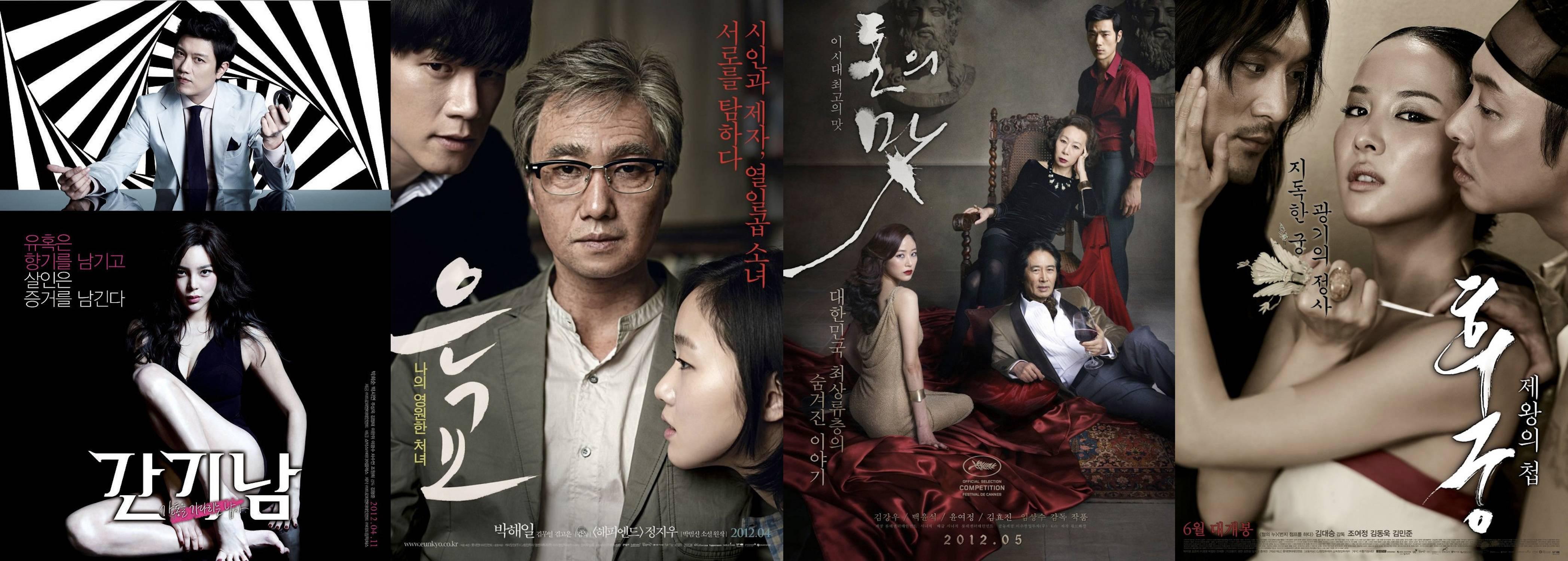 Film Korea Hot Movie Dramas Review Korean Cinema | Holidays OO