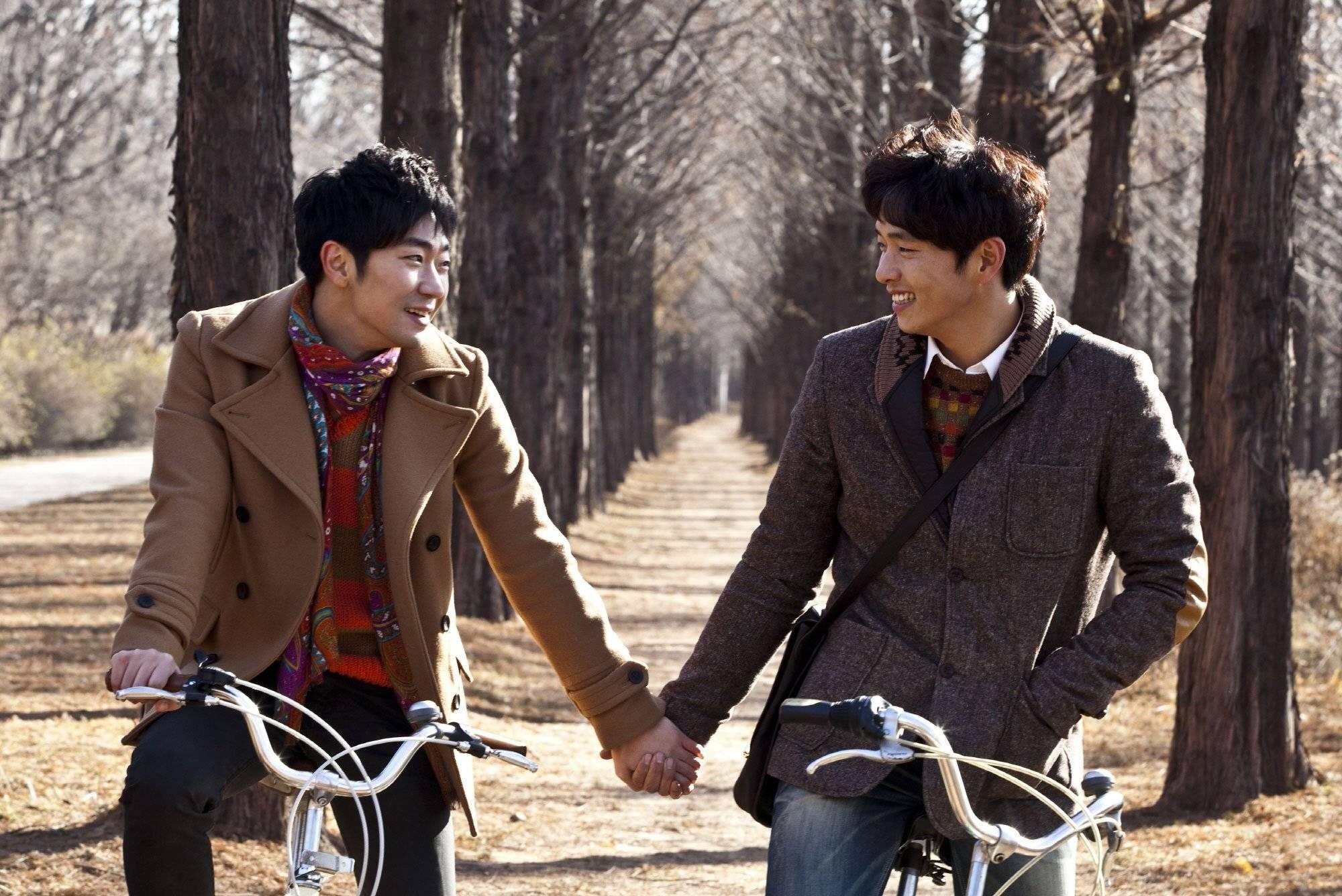 Weddings And A Funeral Korean Movie