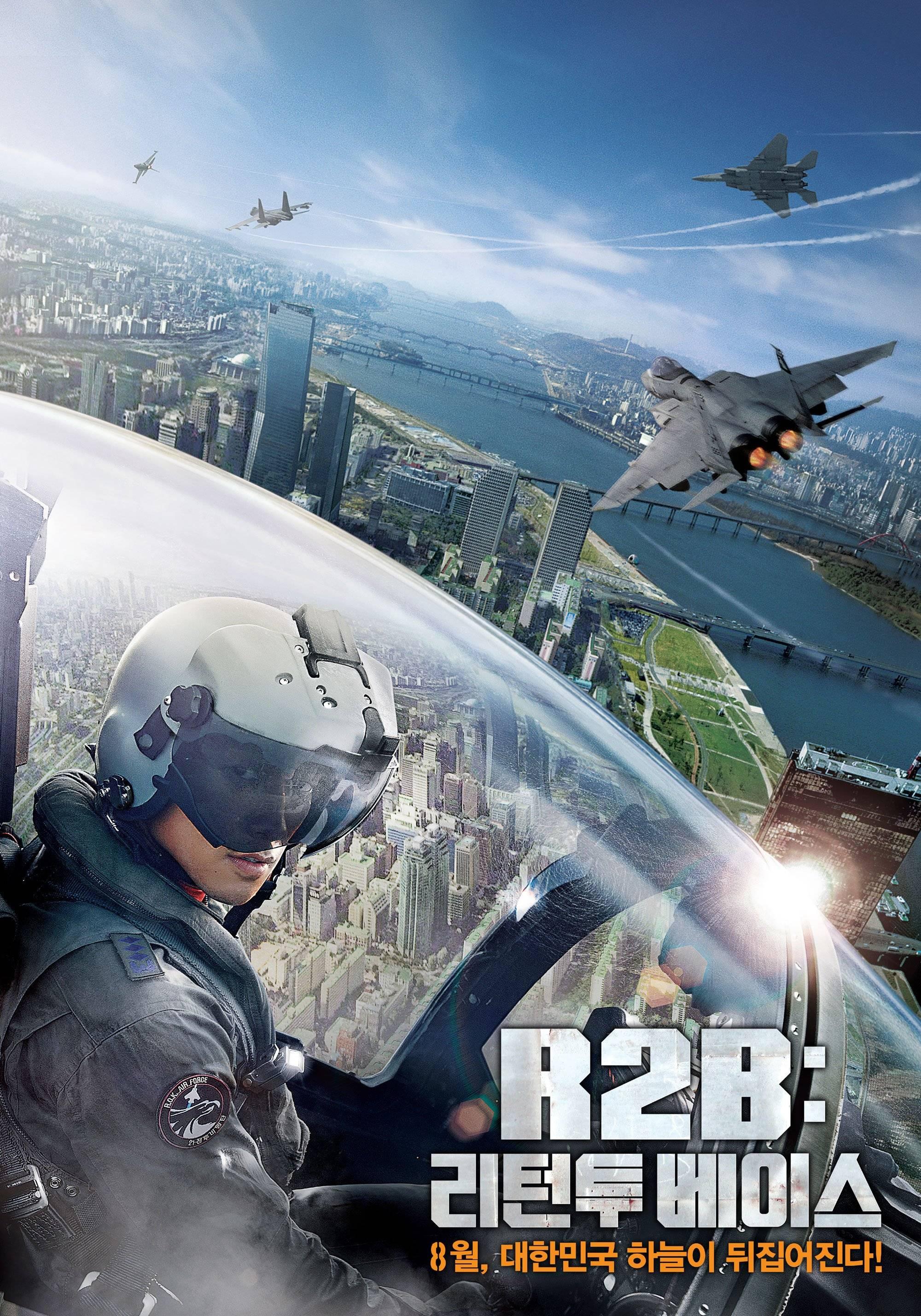 R2B: Return to Base (알투비:리턴투베이스) - Movie - Picture Gallery