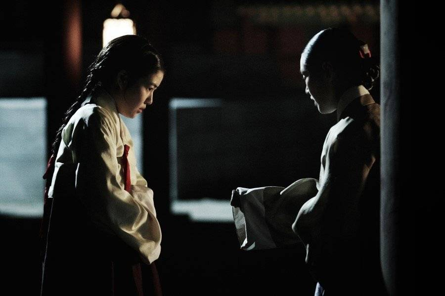 watch masquerade korean movie online eng sub