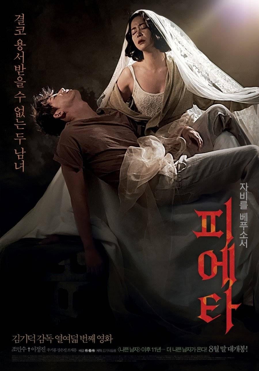 Pieta - Ac� / 2012 / G�ney Kore / TR Altyaz�l� / Online Film �zle