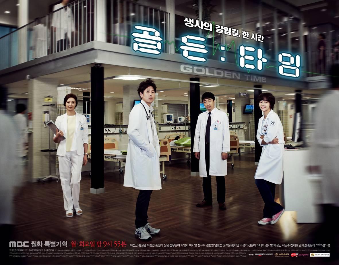 Golden Time (Korean Drama - 2012) - 골든타임 @ HanCinema