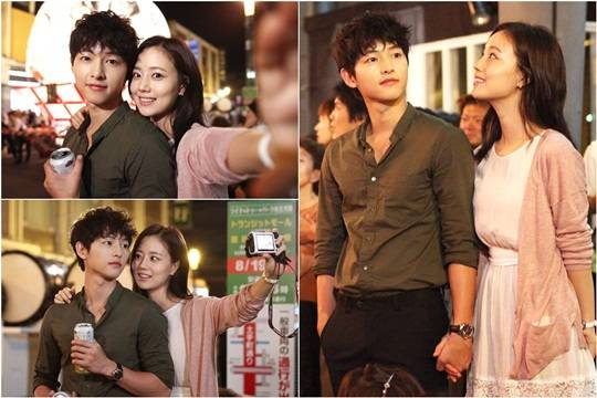 Moon Chae Joong Ki Won Dating Song