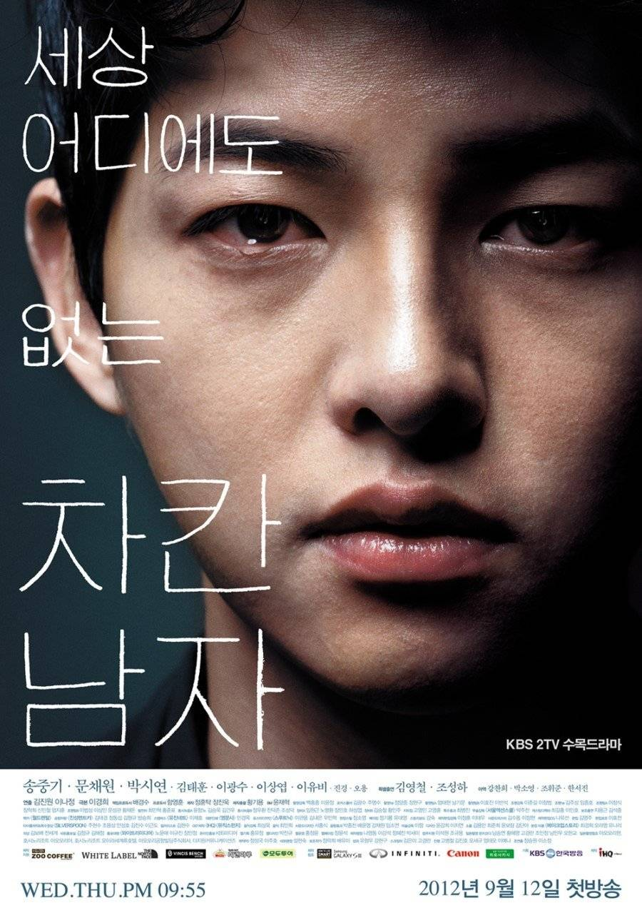 Song Joong Ki Upcoming Drama