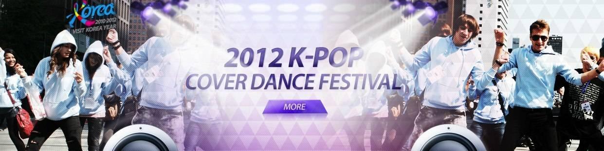 Guest Post] The 2012 K-Pop Cover Dance Festival @ HanCinema