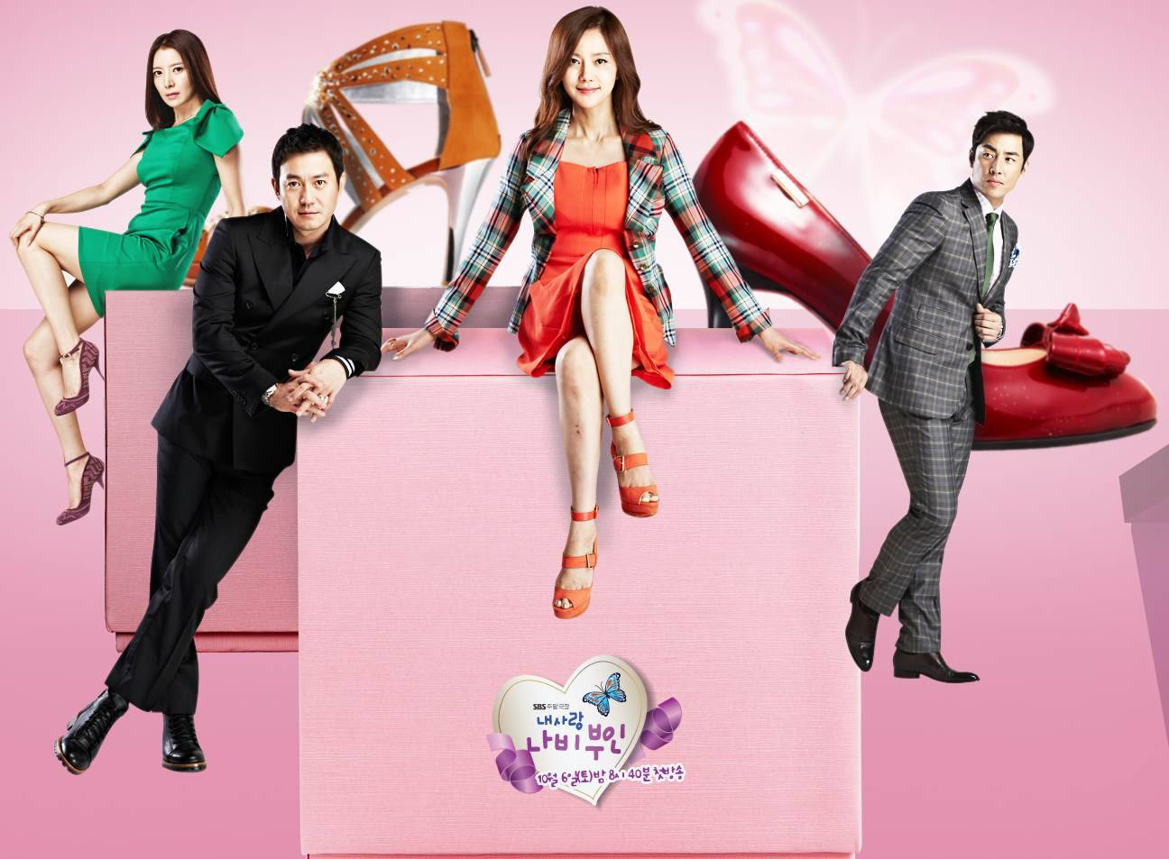 "Korean drama starting today 2012/10/06 in Korea "" My Love, Butterfly"