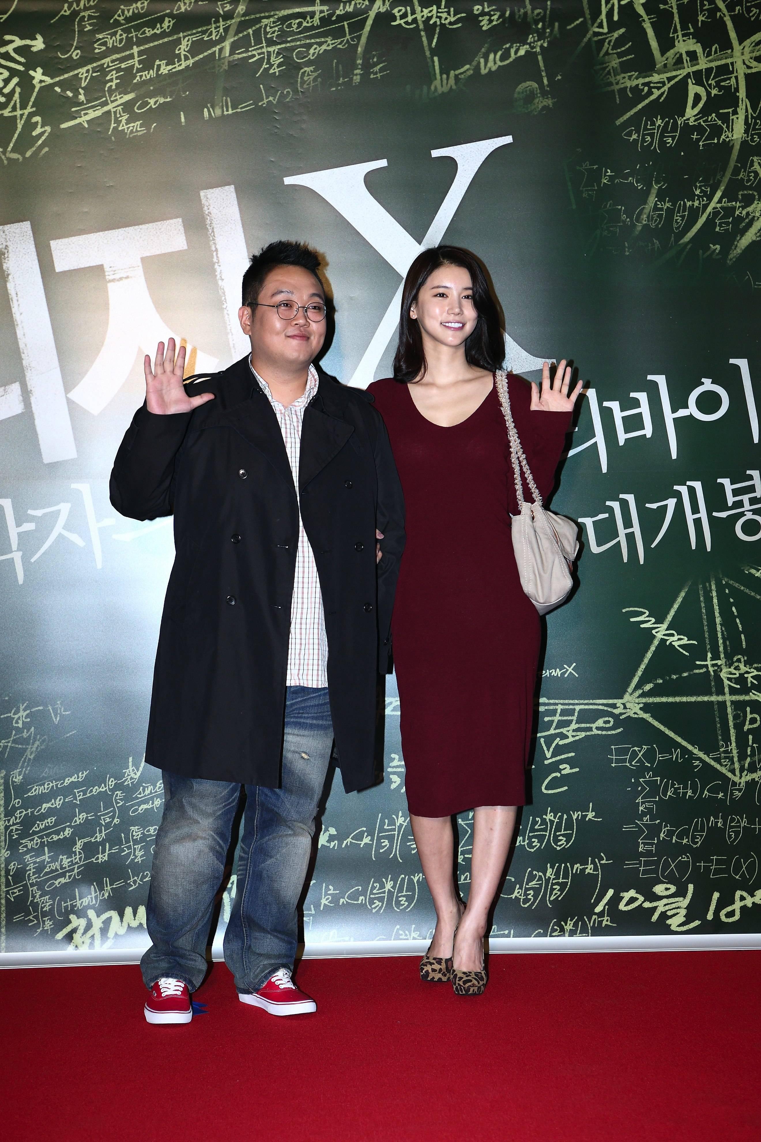 "[Photos] Korean Movie ""Suspect X"" VIP Premiere @ HanCinema ..."