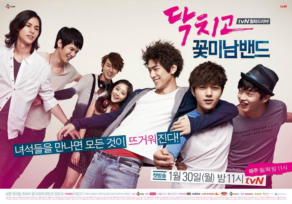 korean drama of the week shut up flower boy band hancinema the