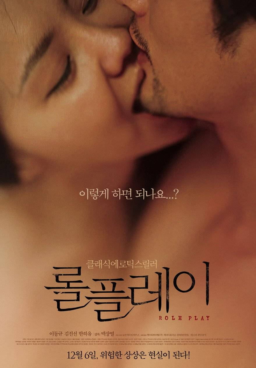 role play korean full movie
