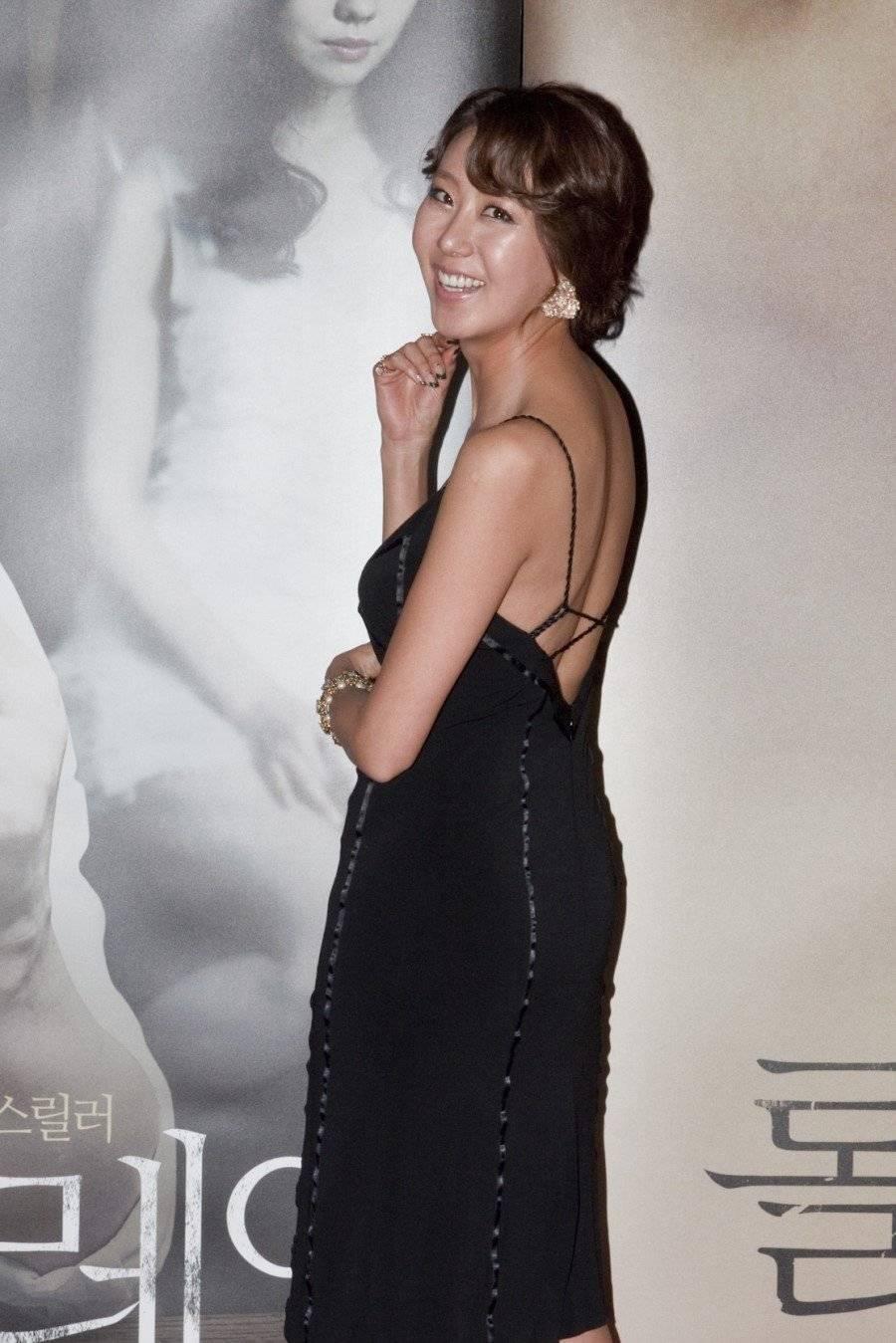Han Ha-Yoo Nude Photos 20